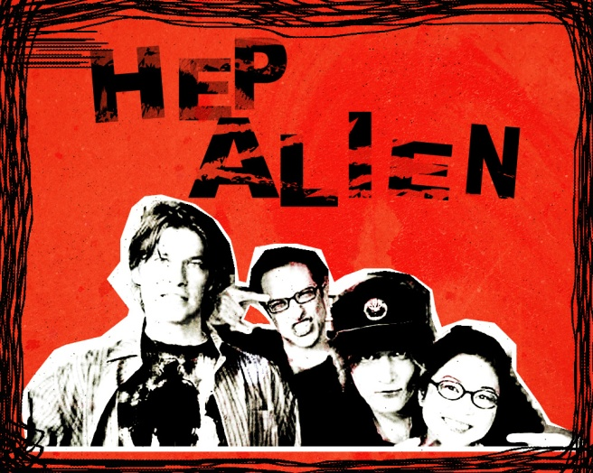 Mash up of a poster from The Clash and Hep Alien from Gilmore Girls.
